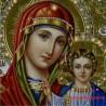 Елмазен гоблен СВЕТА ДЕВА МАРИЯ И ИСУС