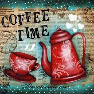 Елмазен гоблен Време за кафе